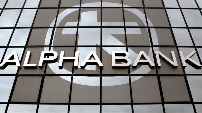 Στα 49,6 εκατ. ευρώ τα κέρδη της Alpha Bank στο πρώτο εξάμηνο 2017