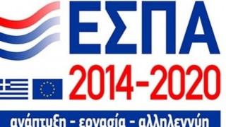 Εγκρίθηκε η πρόταση του δήμου Αθηναίων για ένταξη στο ΕΣΠΑ έργων 85 εκατ. ευρώ