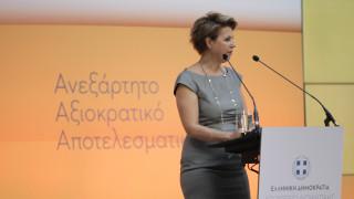 Νομοθετική ρύθμιση για την αξιολόγηση των δημοσίων υπαλλήλων προανήγγειλε η Όλγα Γεροβασίλη