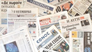 24ωρη απεργία για διανομείς Τύπου και εκτυπωτήρια