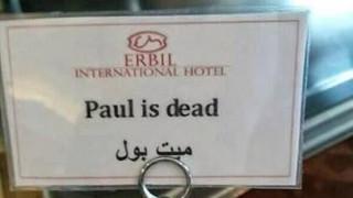 «Ο Πολ είναι νεκρός»: Το μεταφραστικό λάθος που έγινε viral