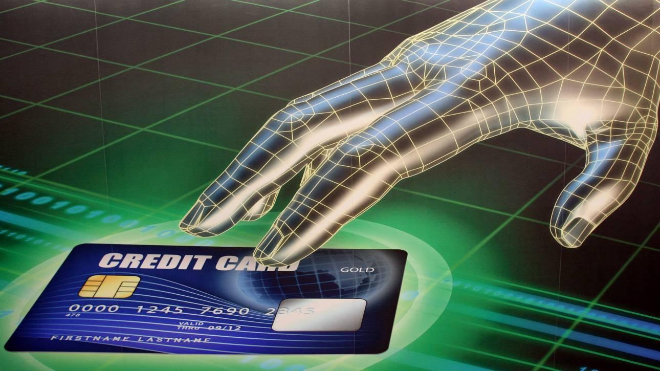 Δίωξη Ηλεκτρονικού Εγκλήματος: Οδηγίες προστασίας από δράστες που «ψαρεύουν» προσωπικά δεδομένα