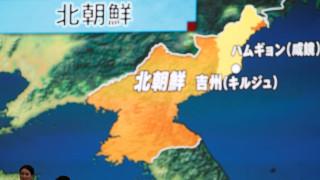 Συναγερμός για τα επίπεδα ακτινοβολίας σε Κίνα-Ρωσία μετά τη νέα πυρηνική δοκιμή