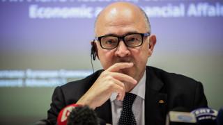 Μοσκοβισί: Σκάνδαλο για τη δημοκρατία το πρόγραμμα δημοσιονομικής προσαρμογής της Ελλάδας
