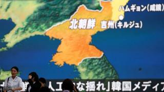Συνεδρίαση του Συμβουλίου Ασφαλείας ΟΗΕ για την Βόρεια Κορέα
