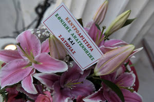 Γενέθλια χωρίς λουλούδια δεν γίνονται