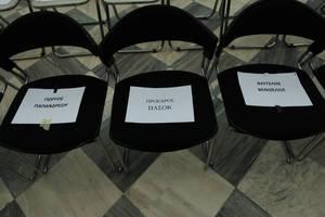 Οι άδειες καρέκλες περιμένους τους επίσημους να πάρουν θέση