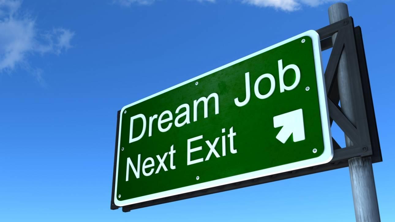 Γίνε ανταγωνιστικός και ξεχώρισε για μια καριέρα με προοπτική στην ελληνική και διεθνή αγορά