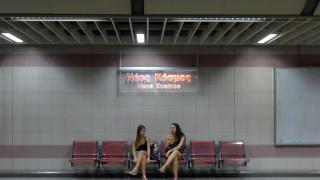 Χωρίς μετρό για κάποιες ώρες η Αθήνα την Πέμπτη