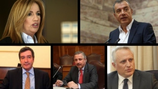 Κεντροαριστερά: Ξεκαθαρίζει το τοπίο των υποψηφιοτήτων - Τα «ναι» και τα «όχι»