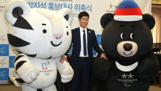 Η κρίση στη Β. Κορέα απειλεί τους Χειμερινούς Ολυμπιακούς Αγώνες του 2018