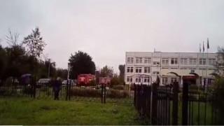 Πυροβολισμοί σε σχολείο της Μόσχας