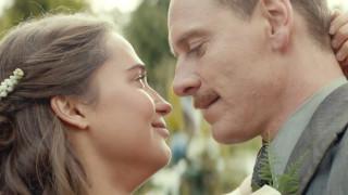 Σε κλειστό κύκλο στην Ίμπιζα ο γάμος των Αλίσια Βίκαντερ & Μάικλ Φασμπέντερ