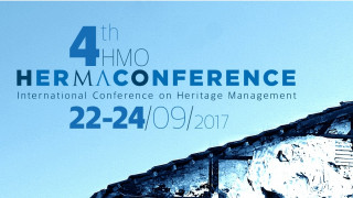 HerMa Conference: Έρχεται το 4ο διεθνές συνέδριο διαχείρισης πολιτιστικής κληρονομιάς
