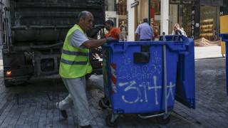 Διευκρινιστική εγκύκλιος Σκουρλέτη για τους συμβασιούχους στην καθαριότητα
