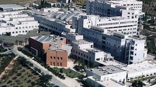Eντοπίστηκε μικρόβιο λεγιονέλλας στο νερό του νοσοκομείου Παπαγεωργίου σύμφωνα με την ΠΟΕΔΗΝ