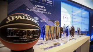 Α1 Μπάσκετ: Πρεμιέρα με «ντέρμπυ αιωνίων» το νέο πρωτάθλημα