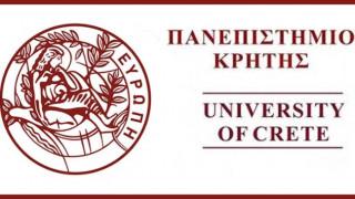 Το Πανεπιστήμιο Κρήτης κορυφαίο ΑΕΙ στην Ελλάδα
