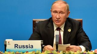 Στα άκρα η κόντρα ΗΠΑ - Ρωσίας: Εντολή Πούτιν για μήνυση κατά της αμερικανικής κυβέρνησης