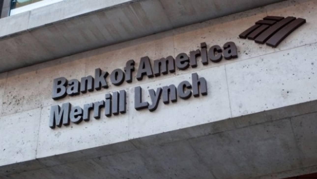 Σοβαρές προειδοποιήσεις για τις χρηματιστηριακές «φούσκες»