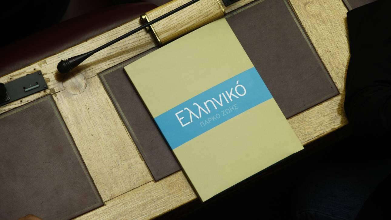 ΚΑΣ: Άκαρπη η συνεδρίαση για την επένδυση στο Ελληνικό