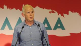 Δεν θα είναι υποψήφιος για την ηγεσία της Κεντροαριστεράς ο Παπανδρέου