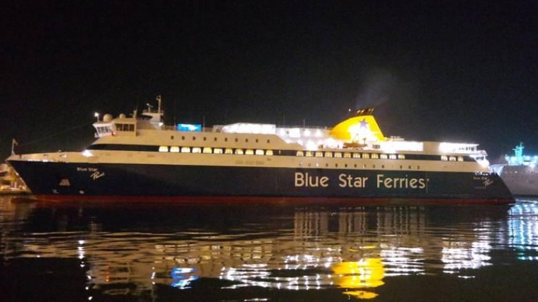 Αποκολλήθηκε το Blue Star Patmos από το λιμάνι της Ίου