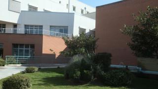 Νοσοκομείο Παπαγεωργίου: Λαμβάνονται όλα τα απαραίτητα μέτρα μετά την ανίχνευση λεγιονέλλας