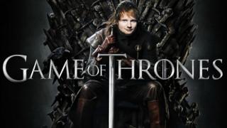 Game Of Thrones: Ο Εντ Σίραν καθησυχάζει τους fan και δεν επιστρέφει