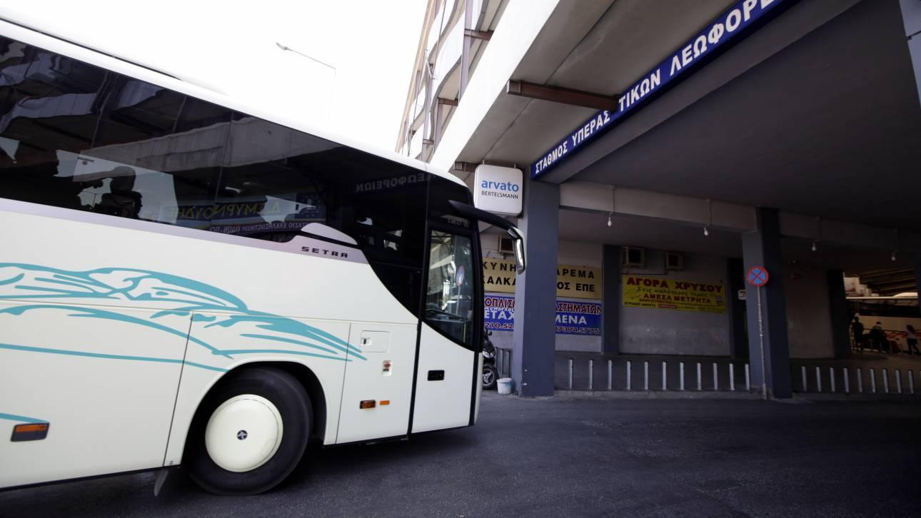 Φωτιά ξέσπασε σε λεωφορείο του ΚΤΕΛ