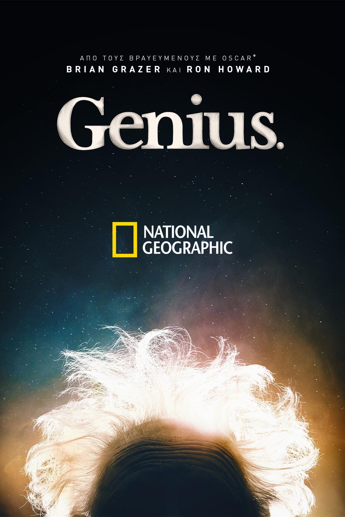 NG Genius Poster