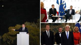 Ελλάς, Γαλλία, συμμαχία: Ο Μακρόν στήριξε επενδύσεις και μεταρρυθμίσεις κι αποχαιρέτησε την Αθήνα