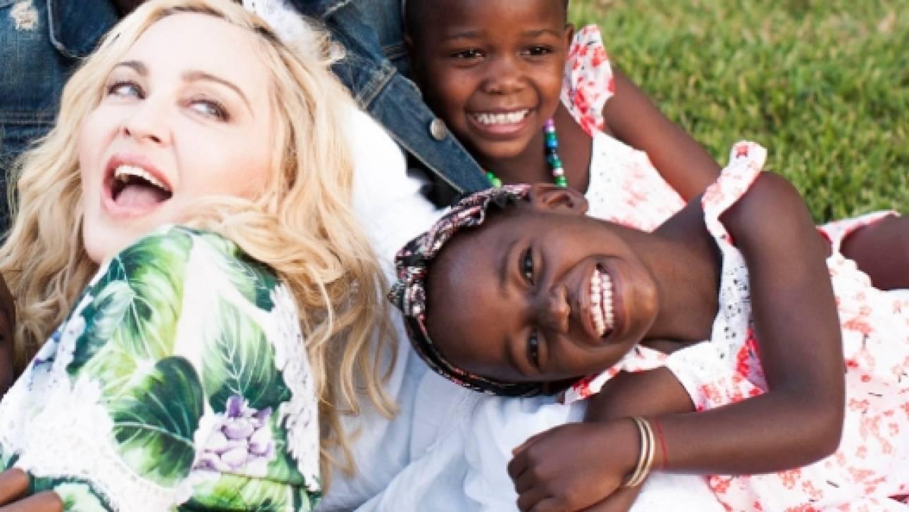 Μαντόνα: «Όλοι με κατηγορούσαν ότι απήγαγα τo γιο μου»