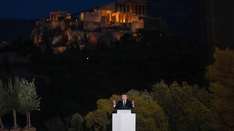 Κομισιόν: Χαιρετίζουμε όσα είπε ο Μακρόν για την Ευρώπη από την Πνύκα