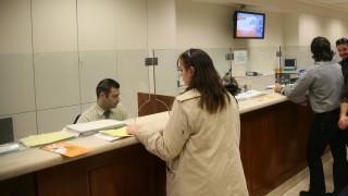 Μυτιλήνη: Σε κατ' οίκον περιορισμό ο πρώην διευθυντής της Συνεταιριστικής Τράπεζας