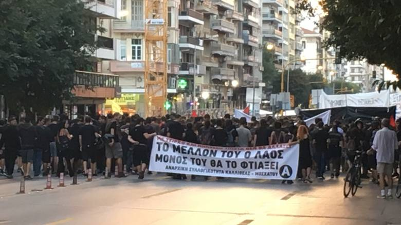 ΔΕΘ 2017: Ξεκίνησαν οι πορείες ενόψει της ομιλίας Τσίπρα