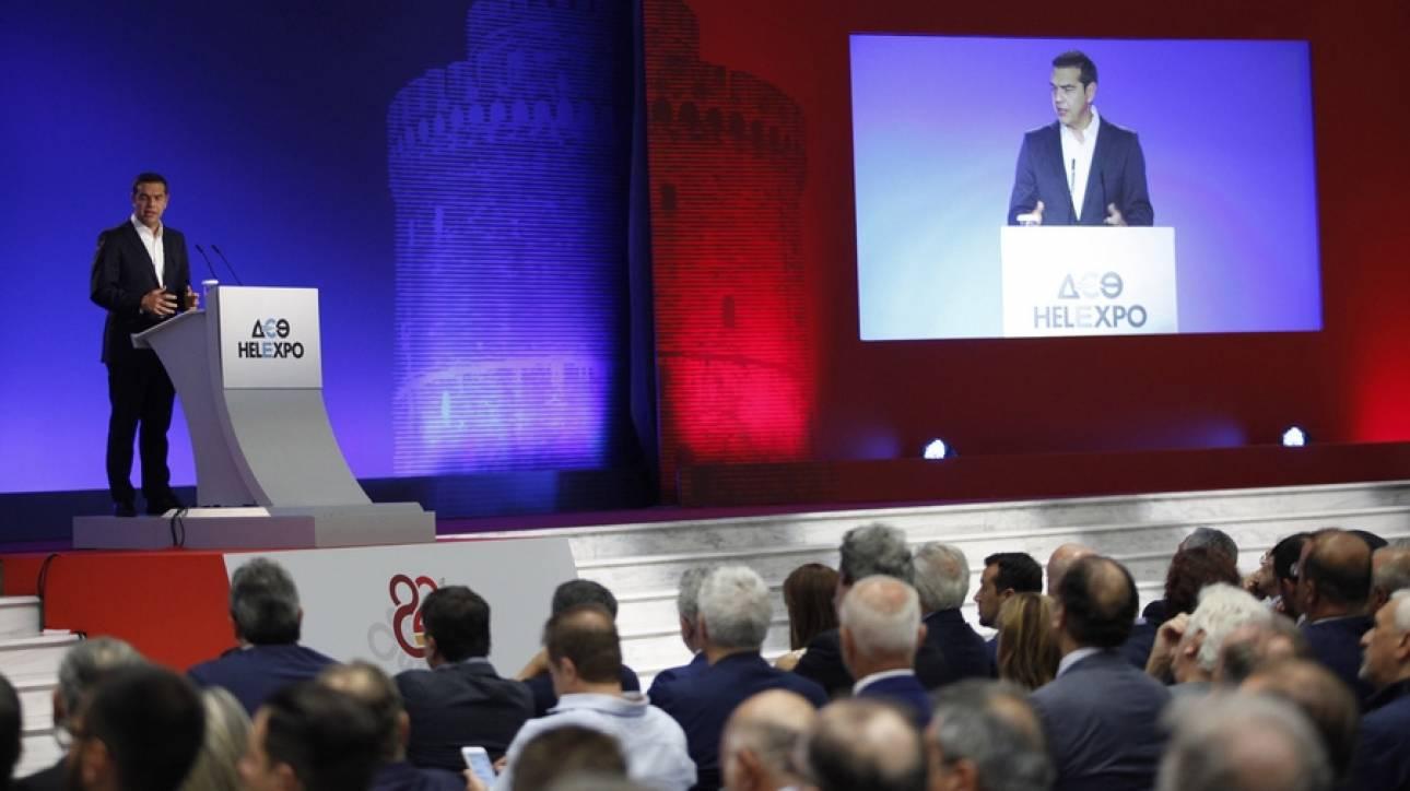 Τσίπρας: το Grexit γίνεται Grinvest - η Ελλάδα γύρισε σελίδα