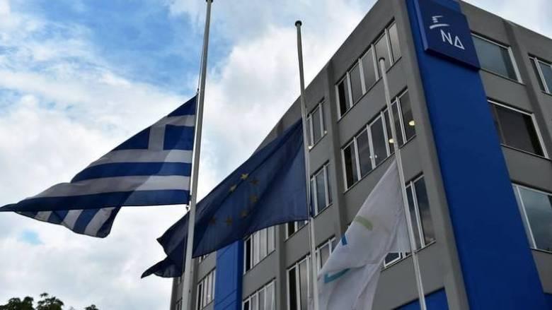 ΝΔ: Ο κ. Τσίπρας αστείος στο ρόλο του σοβαρού και υπεύθυνου πρωθυπουργού