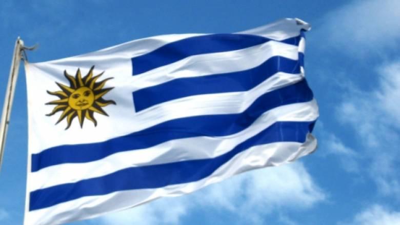 Ο αντιπρόεδρος της Ουρουγουάης παραιτήθηκε εξαιτίας σκανδάλου