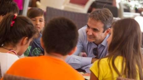 Οι ευχές του Μητσοτάκη στους μαθητές για την έναρξη της σχολικής χρονιάς