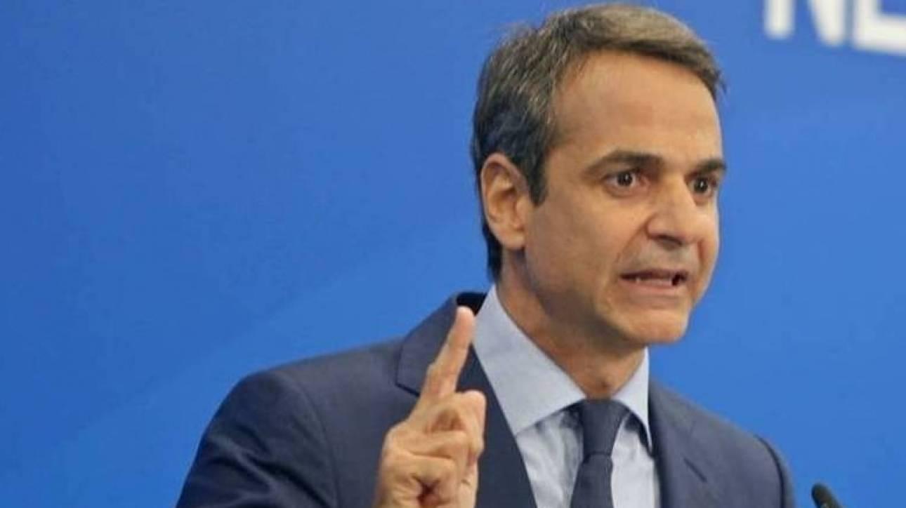 Μητσοτάκης για Eldorado: Ο ΣΥΡΙΖΑ εδώ και χρόνια κάνει τα πάντα για να σταματήσει την επένδυση