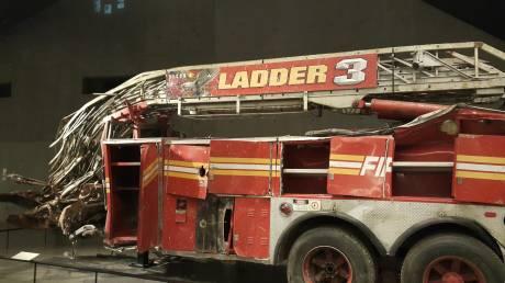 11η Σεπτεμβρίου: τα απομεινάρια των Δίδυμων Πύργων συγκλονίζουν