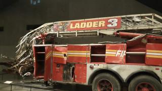 11η Σεπτεμβρίου: Τα απομεινάρια των Δίδυμων Πύργων συγκλονίζουν (pics)