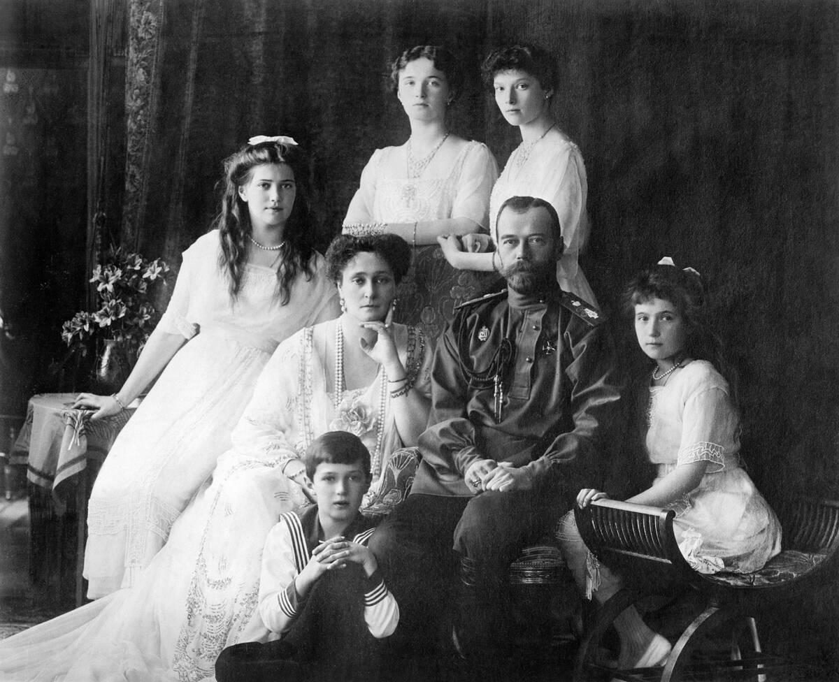 Family Nicholas II of Russia ca. 1914