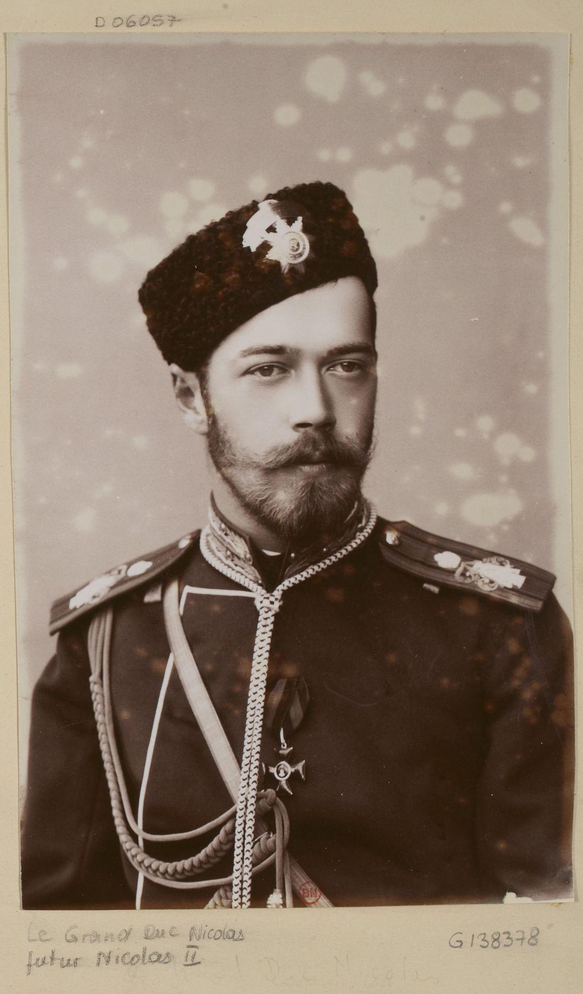 Nicholas II of Russia 1892