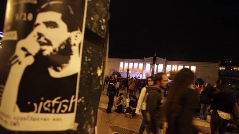 Κινητοποιήσεις για τα τέσσερα χρόνια από την δολοφονία του Παύλου Φύσσα