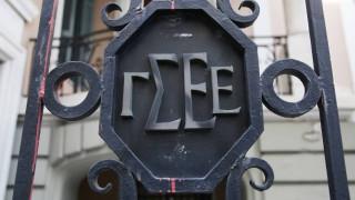 Η ΓΣΕΕ για την Ελληνικός Χρυσός: Αντιεπενδυτική η στάση της κυβέρνησης