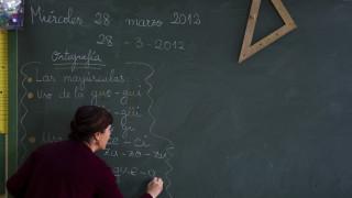 Γαλλία: Μήνυση σε καθηγητές γιατί ήθελαν να «σώσουν» τους μαυροπίνακες του σχολείου