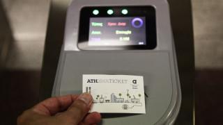ΟΑΣΑ: Μέχρι το τέλος Σεπτεμβρίου η έκδοση των πρώτων ηλεκτρονικών καρτών