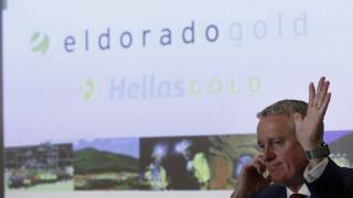 Aποζημίωση 10 δισ. ευρώ θα ζητήσει η Eldorado Gold από το Δημόσιο